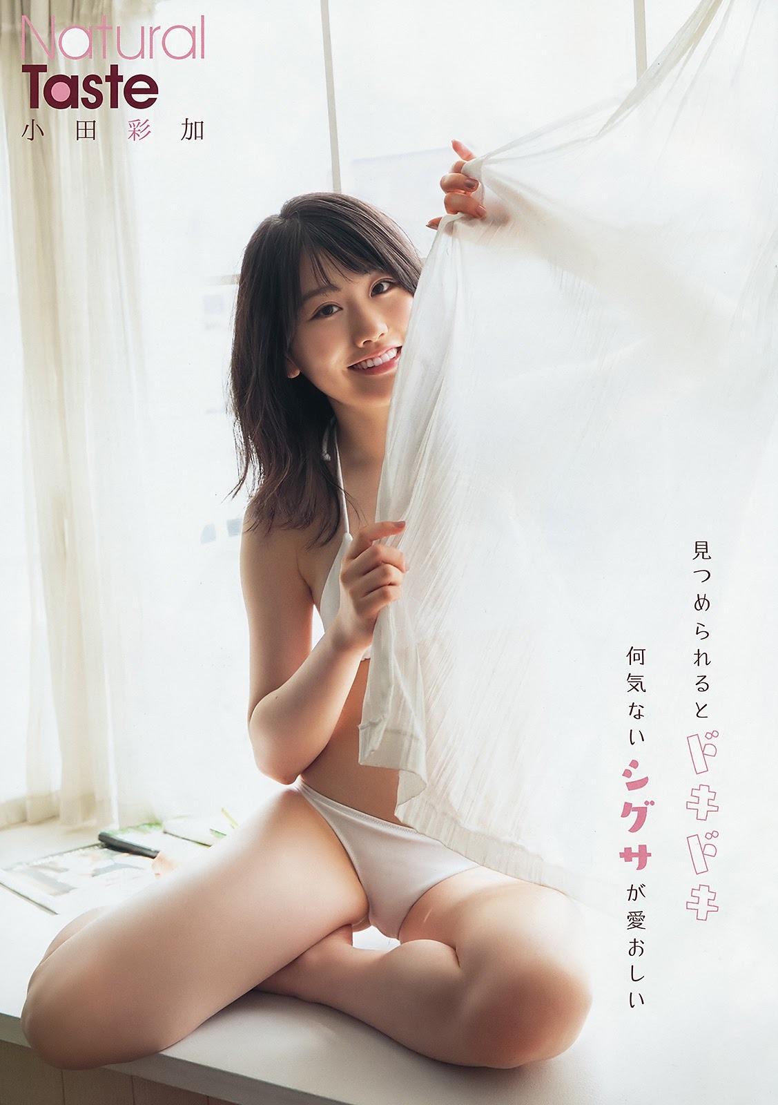 小田彩加19