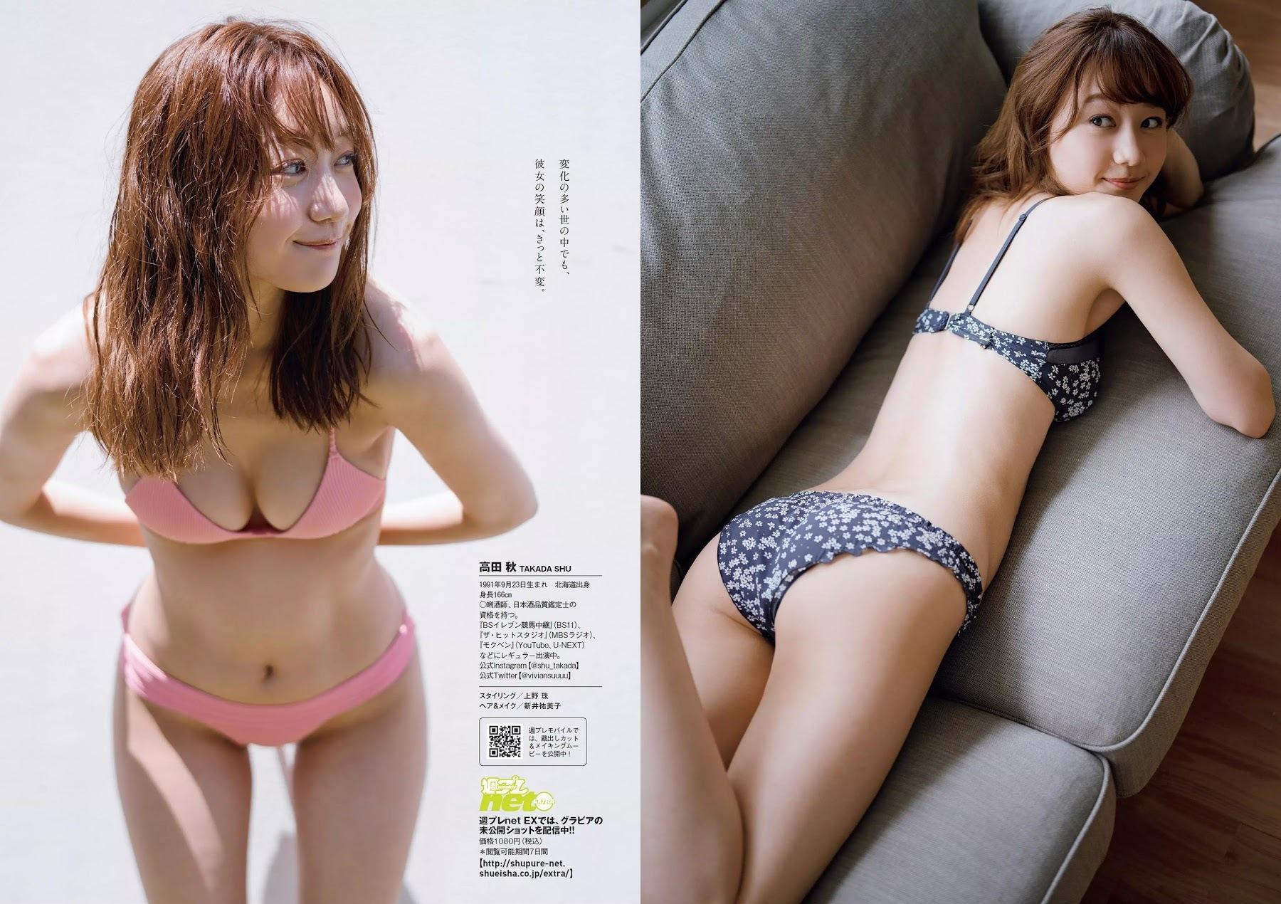 高田秋58