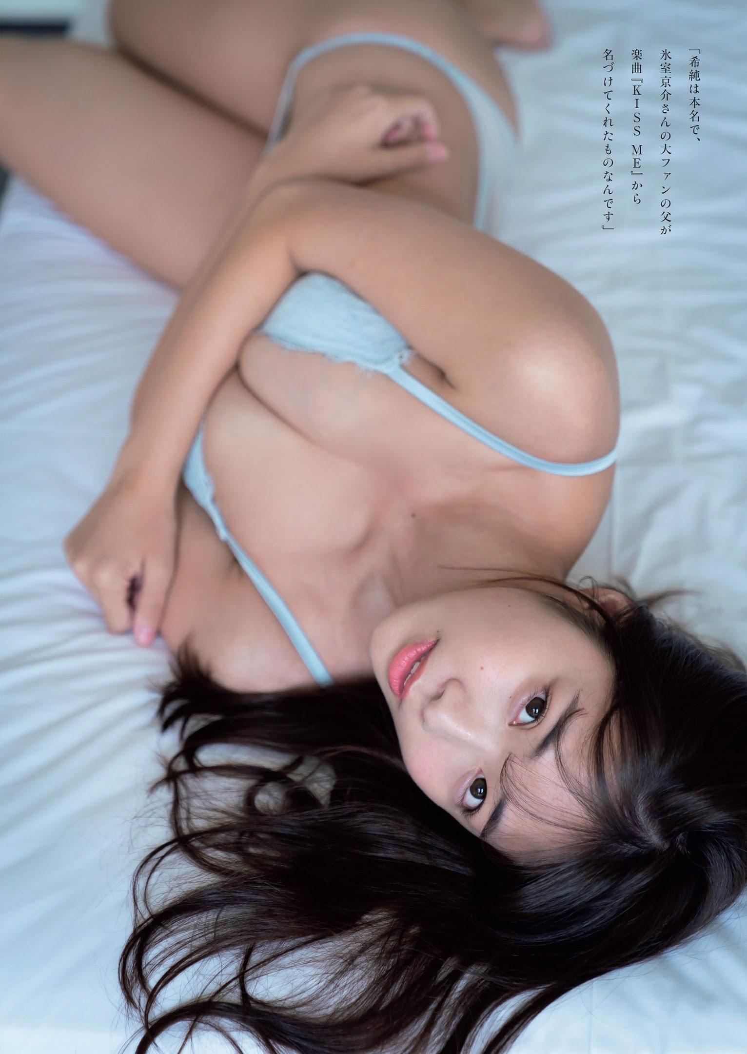 天羽希純59