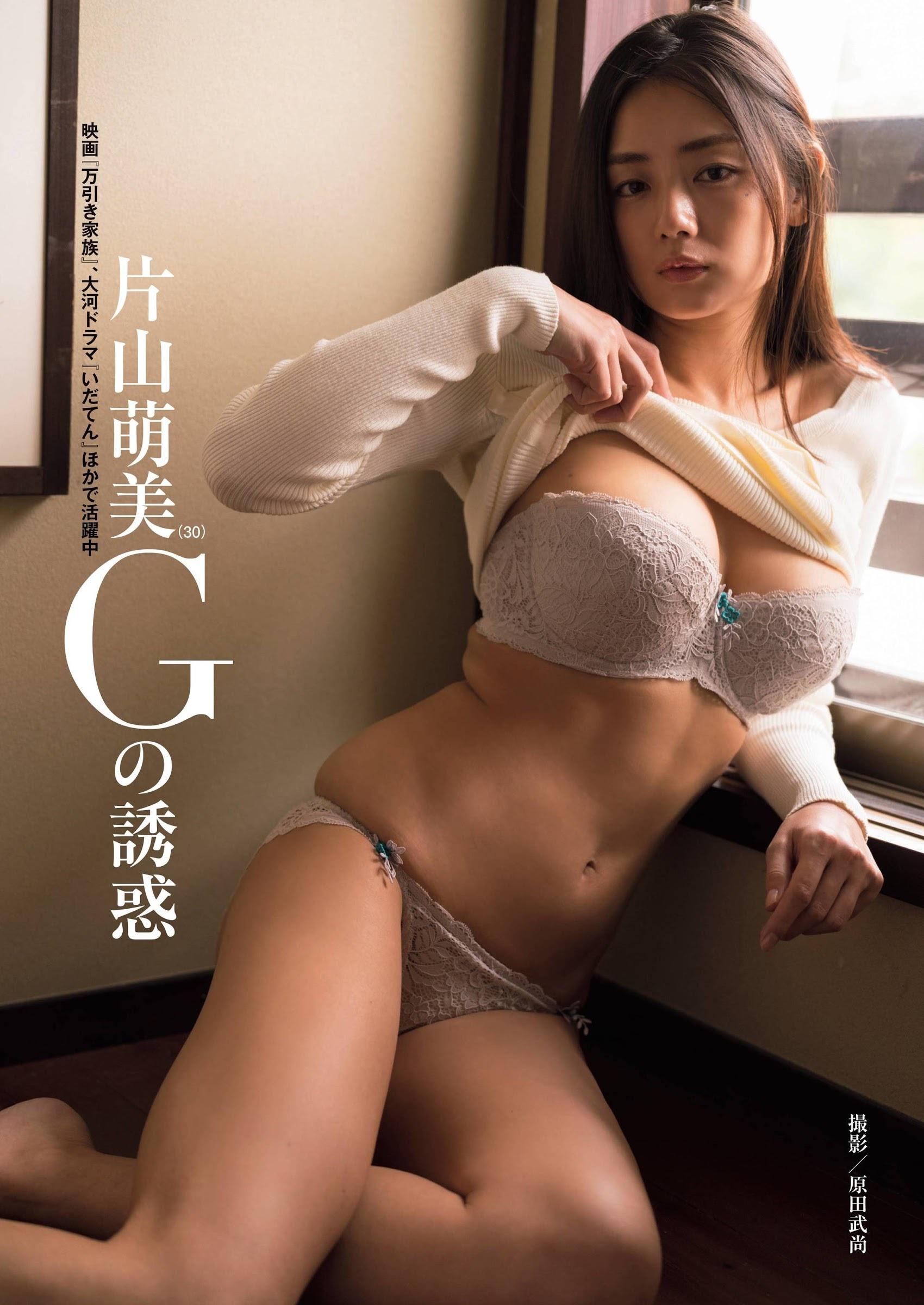 片山萌美161
