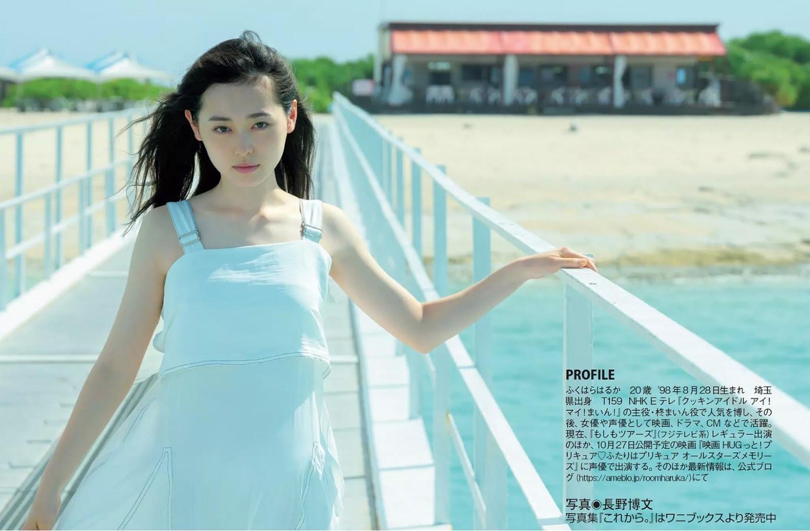 福原遥54
