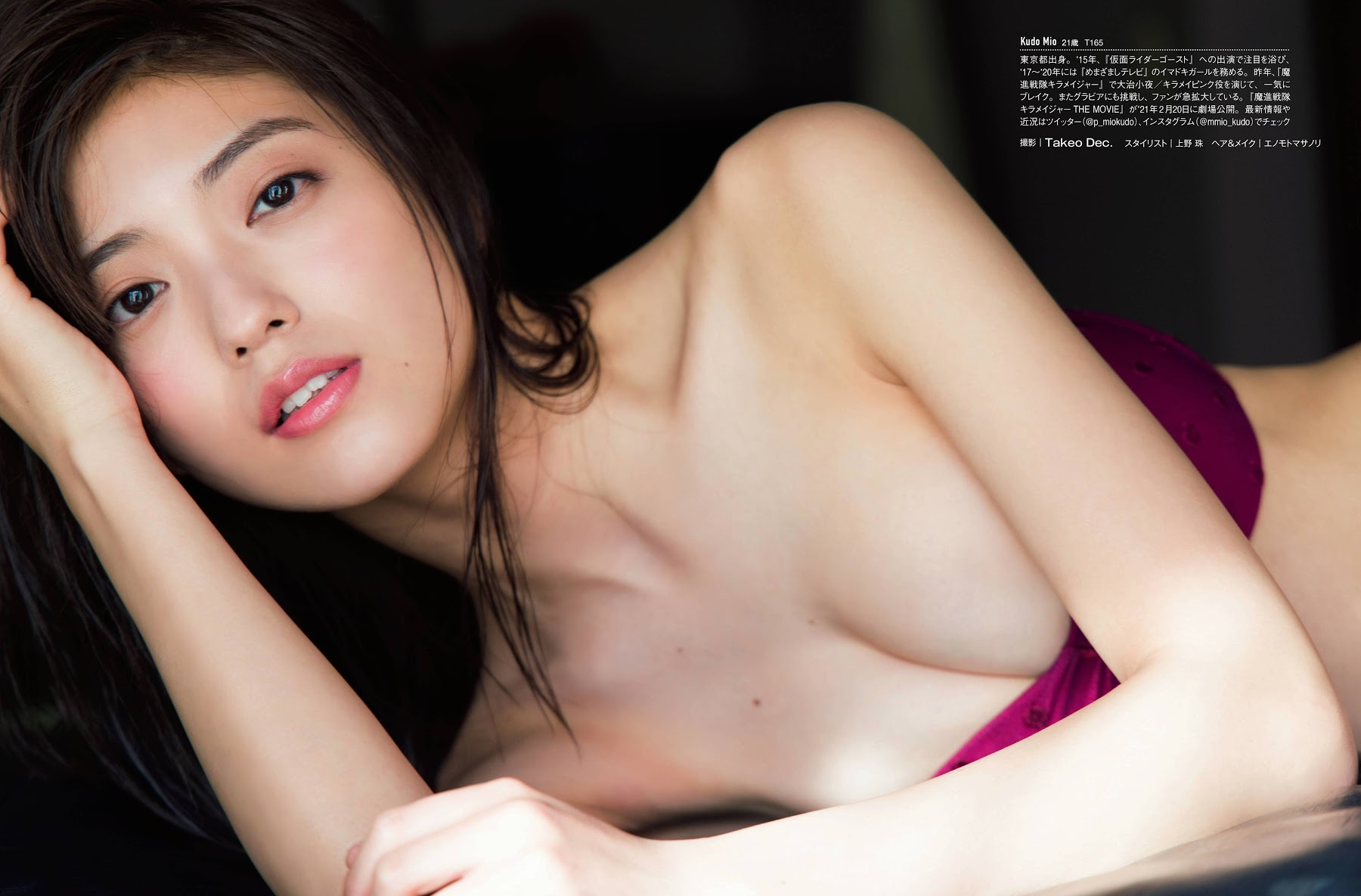 工藤美桜79