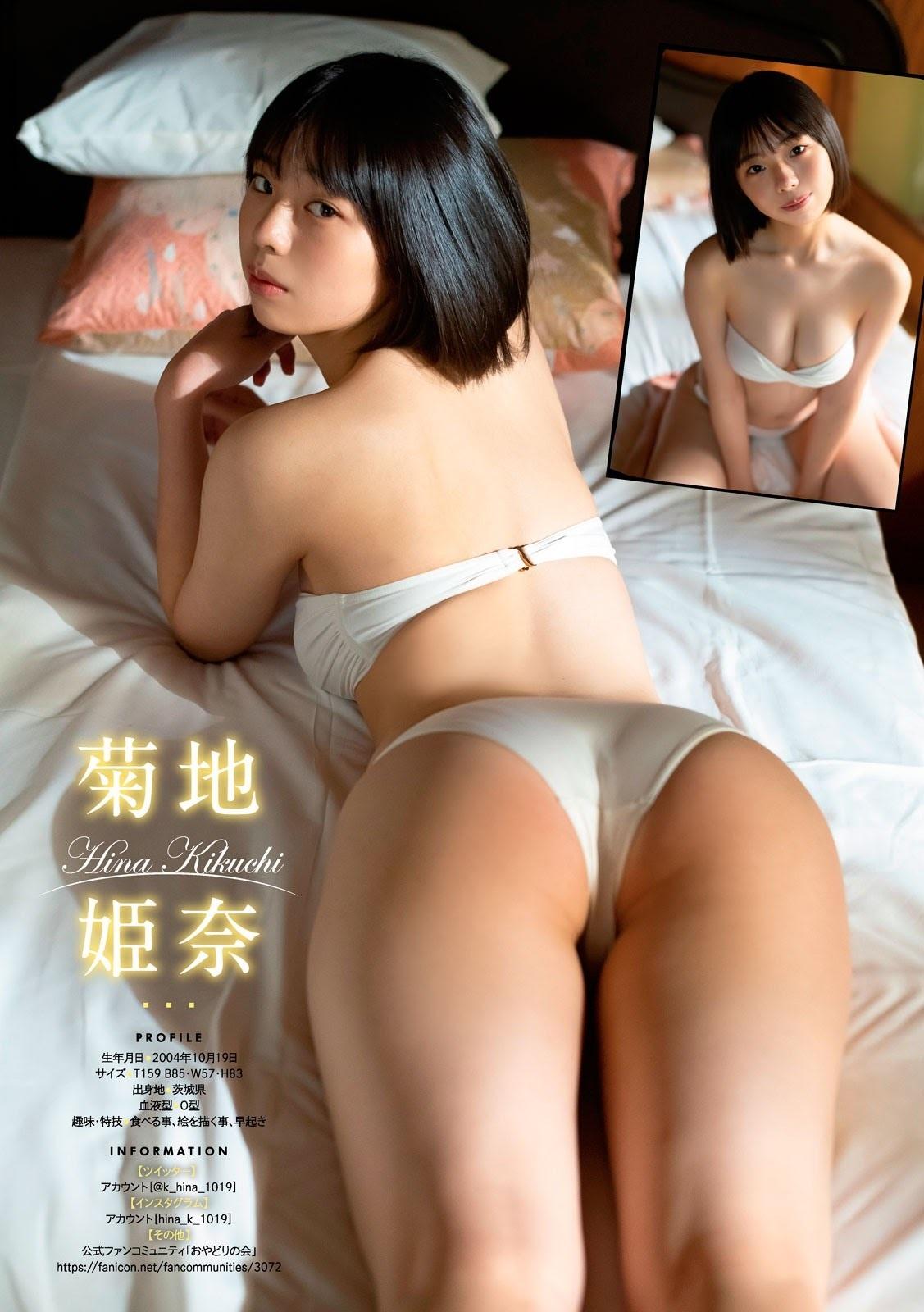 菊地姫奈50