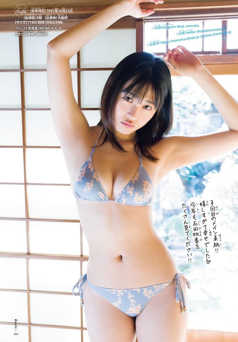 石田桃香238