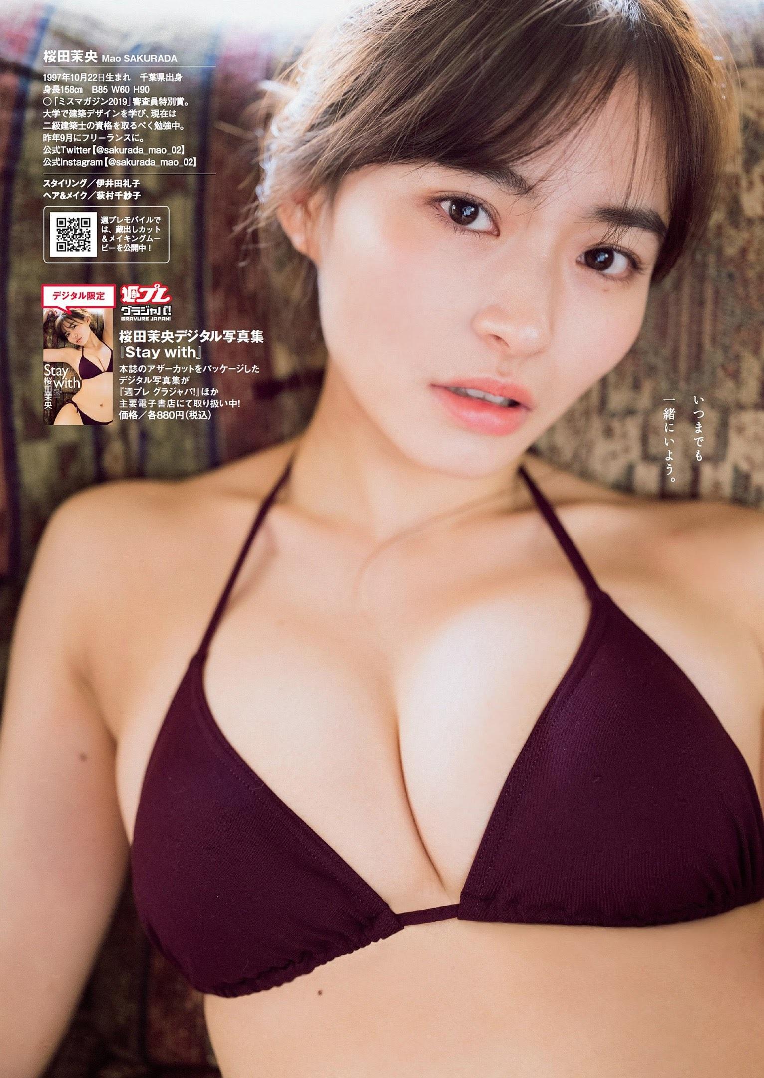 桜田茉央66