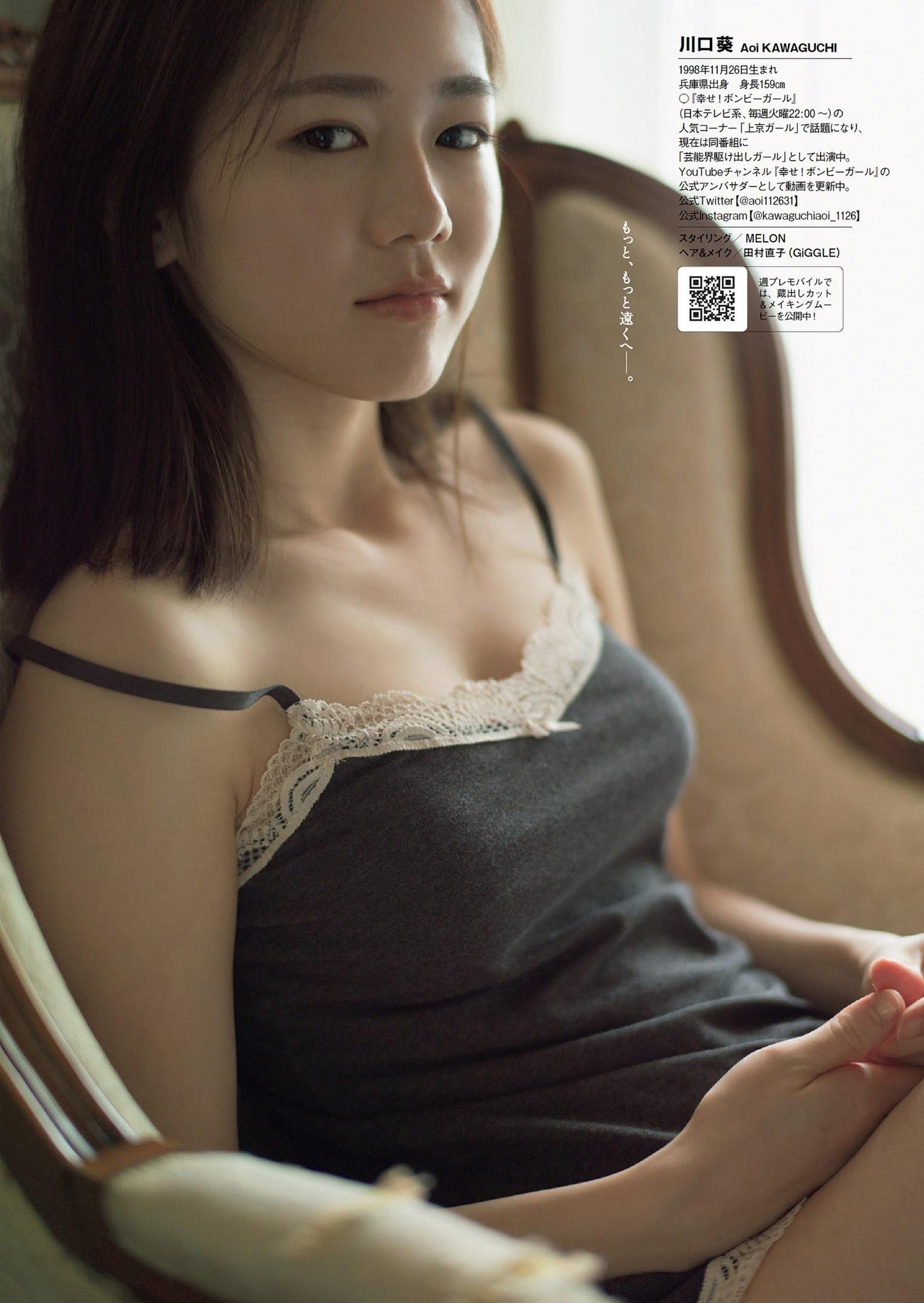 川口葵39