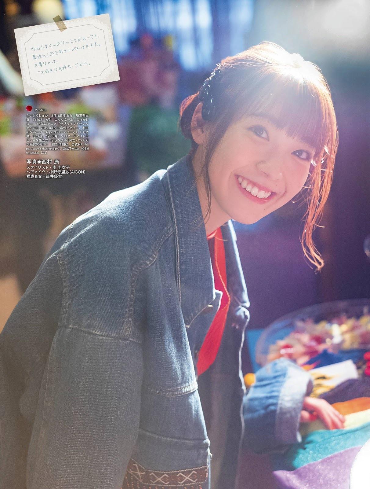 斉藤朱夏23