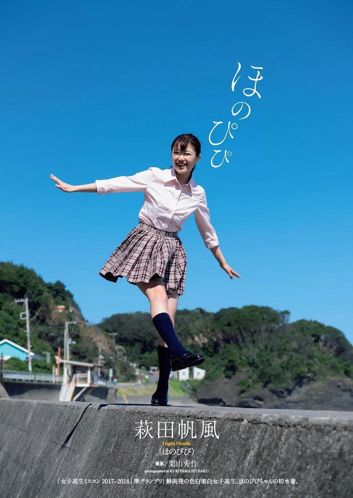 萩田帆風39