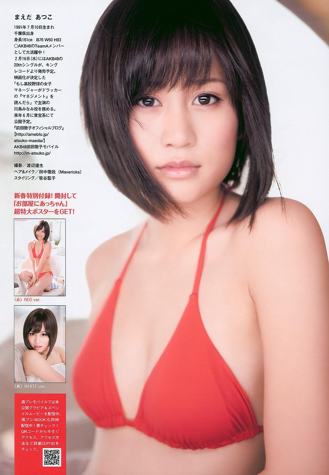 前田敦子31