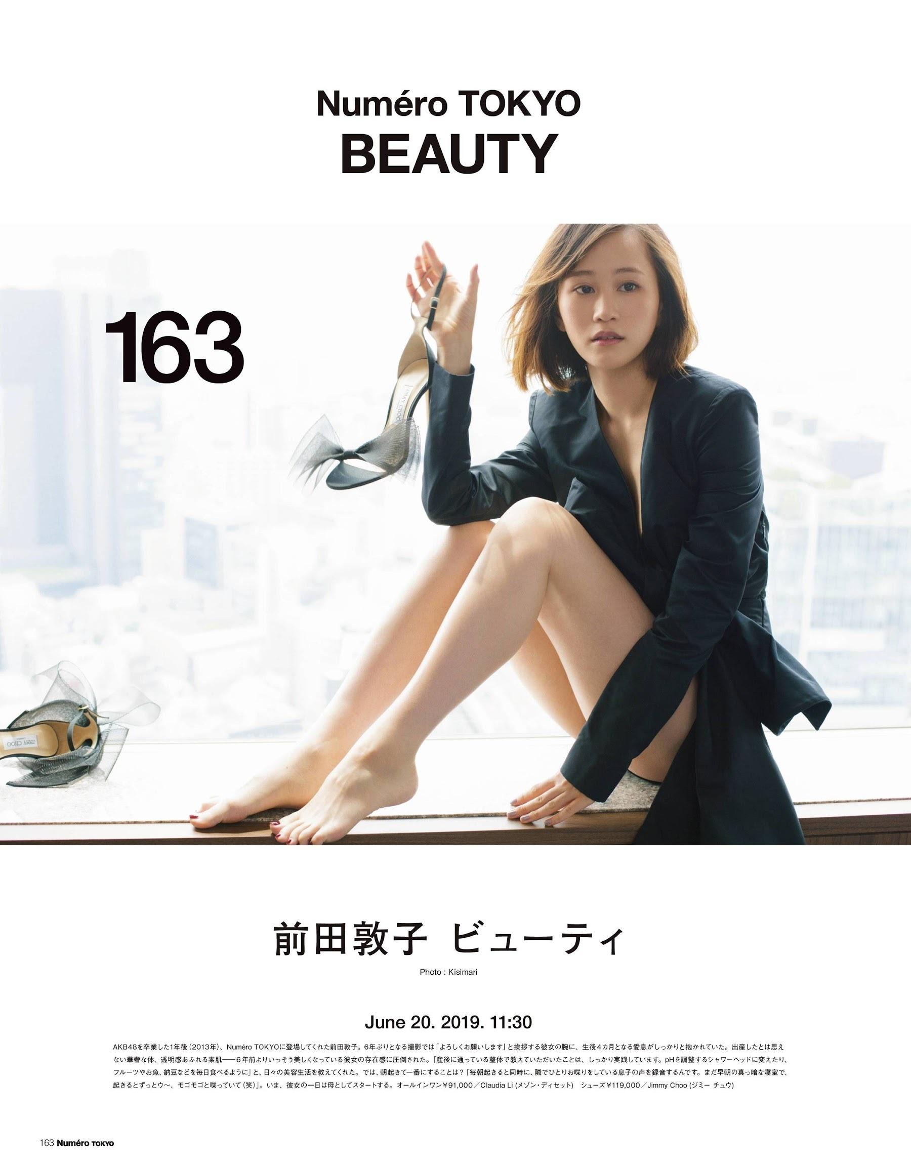前田敦子1002