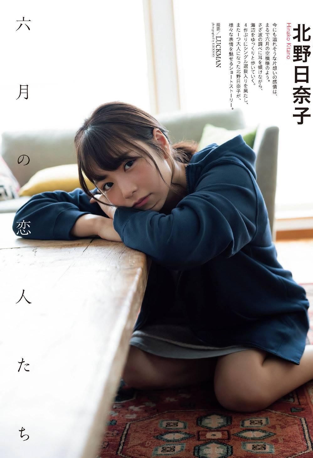 北野日奈子52