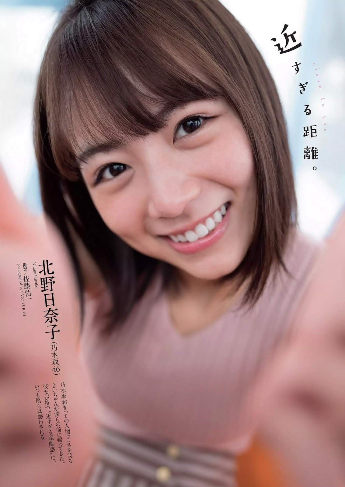 北野日奈子61