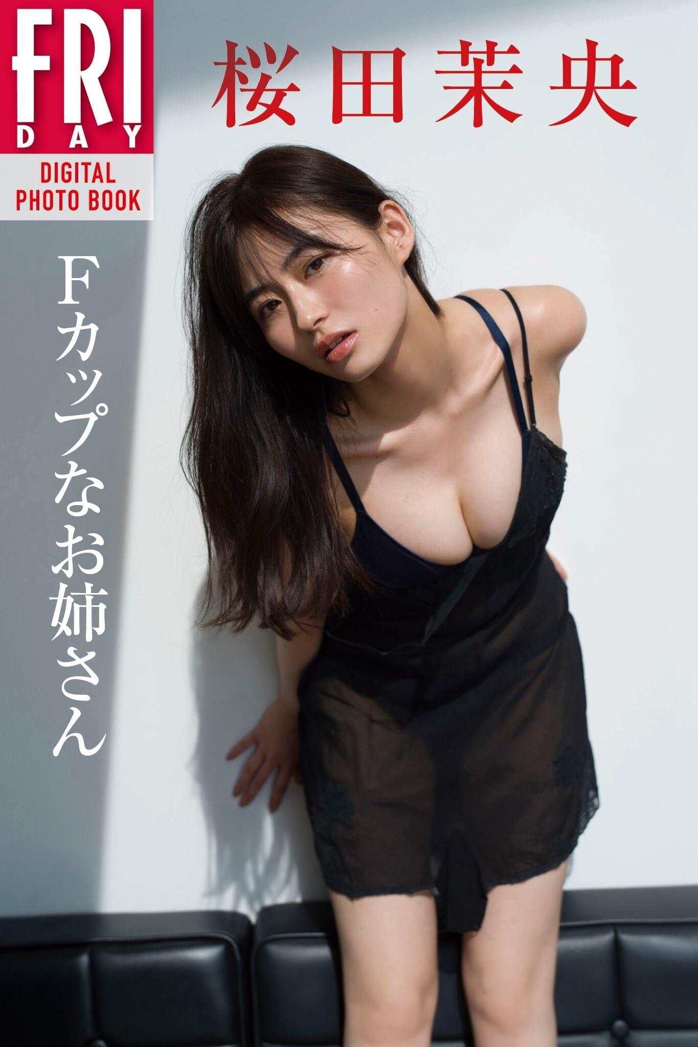 桜田茉央85