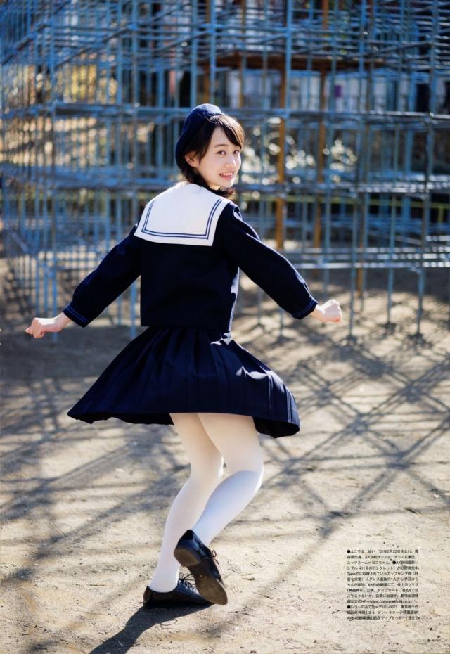 Yui Yokoyama 19