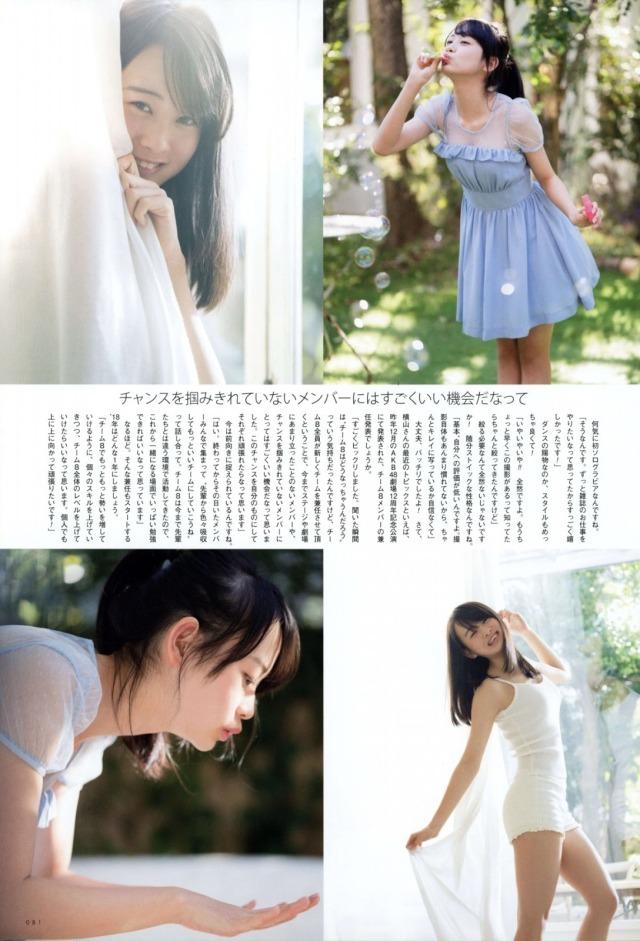 Yui Yokoyama 21