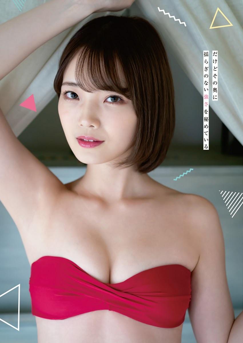 新谷姫加46
