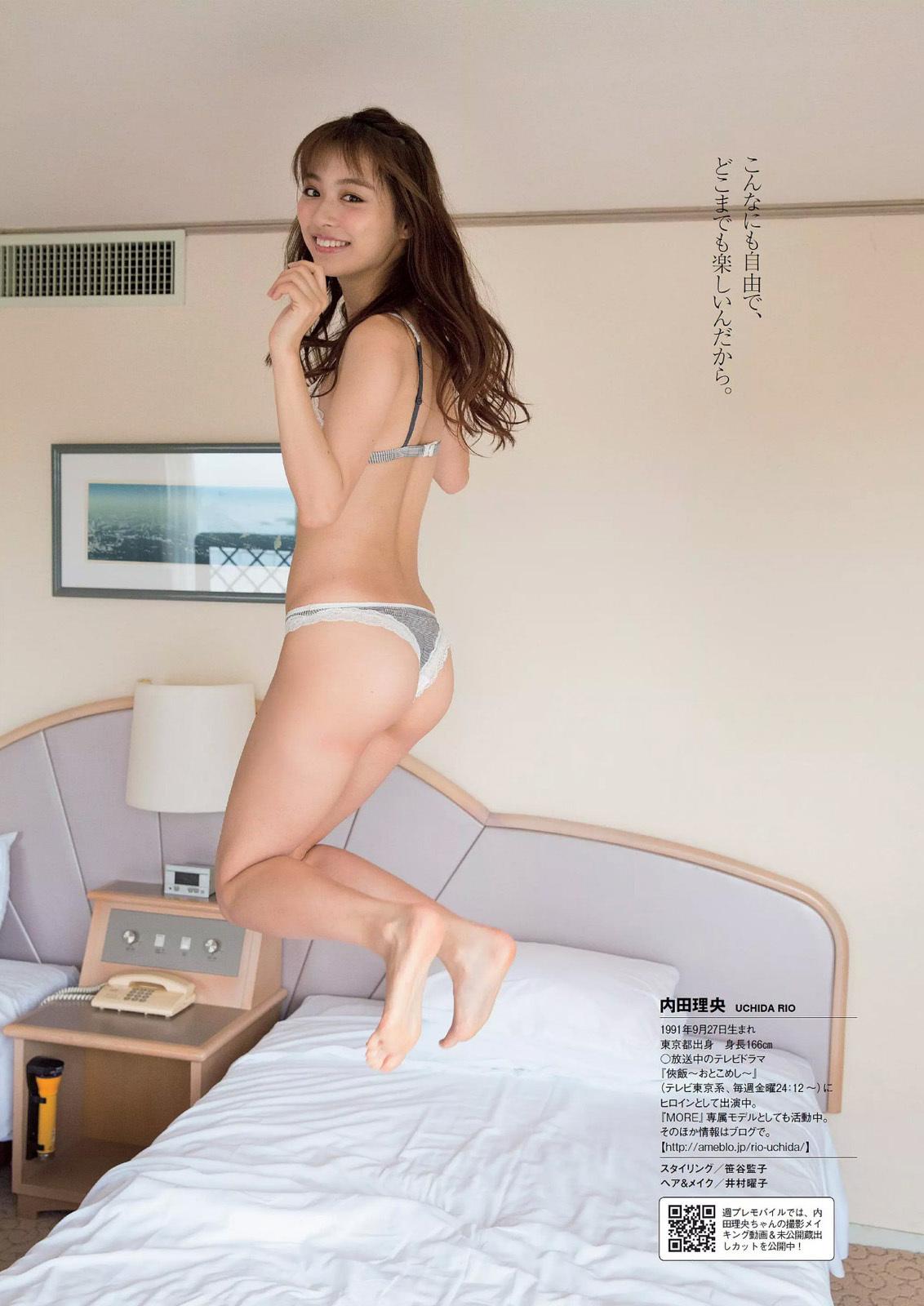 内田理央94