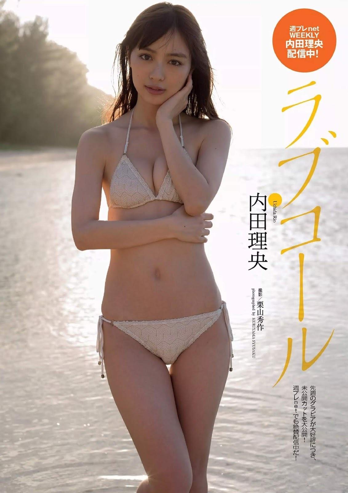 内田理央97