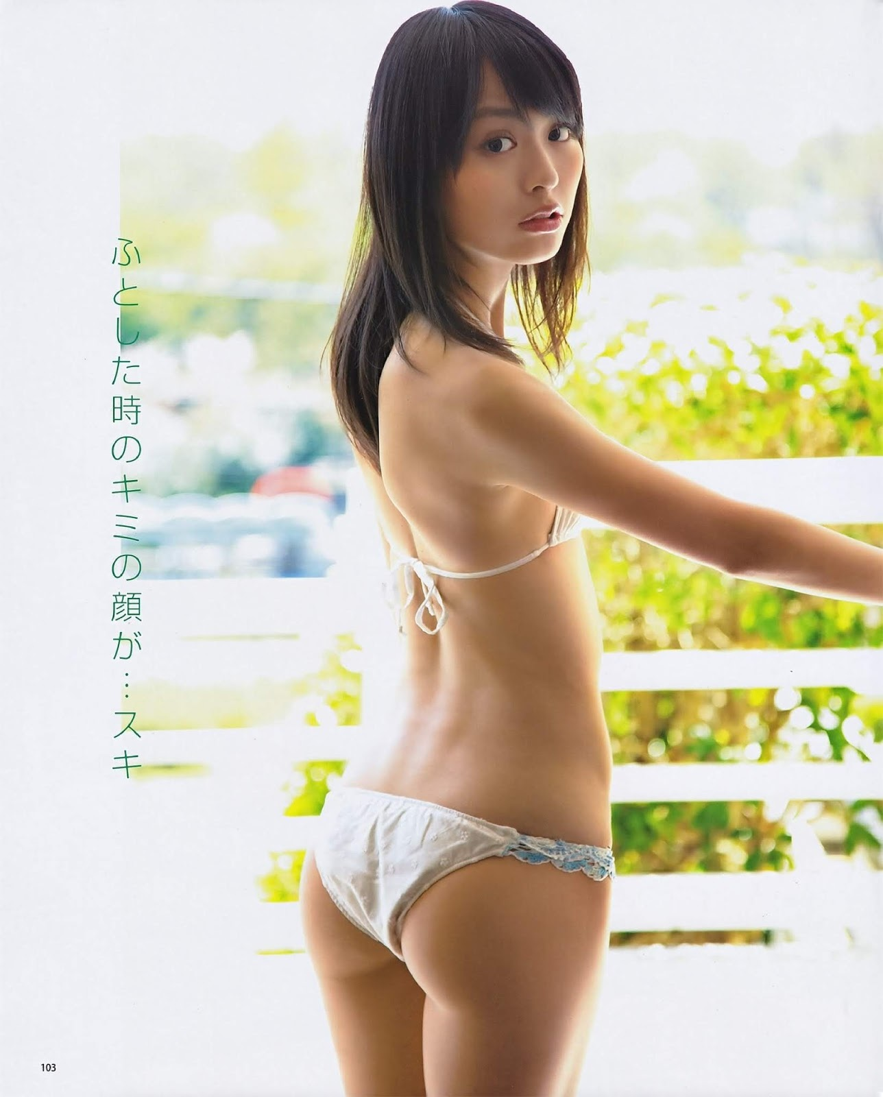 内田理央136