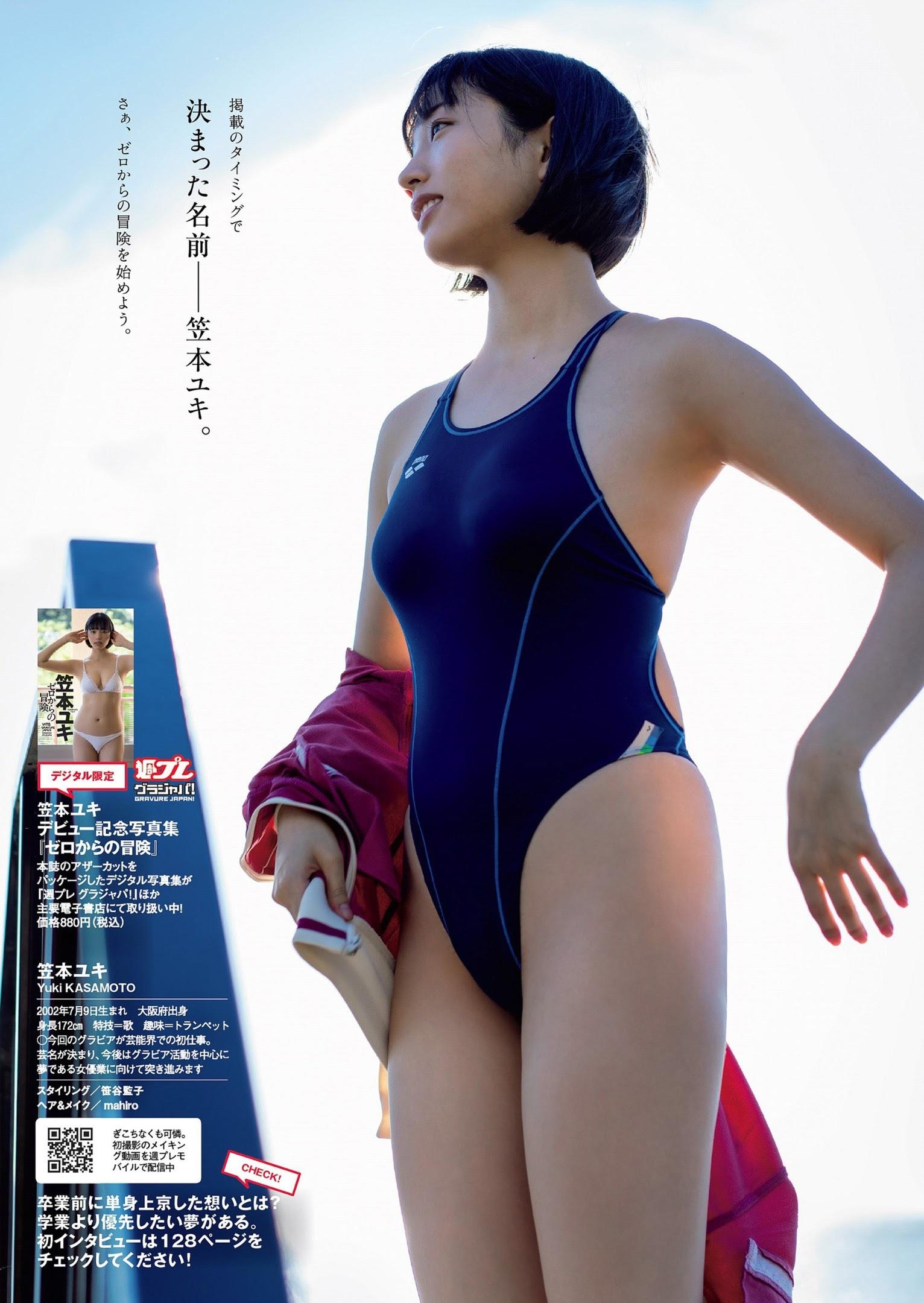 笠本ユキ6