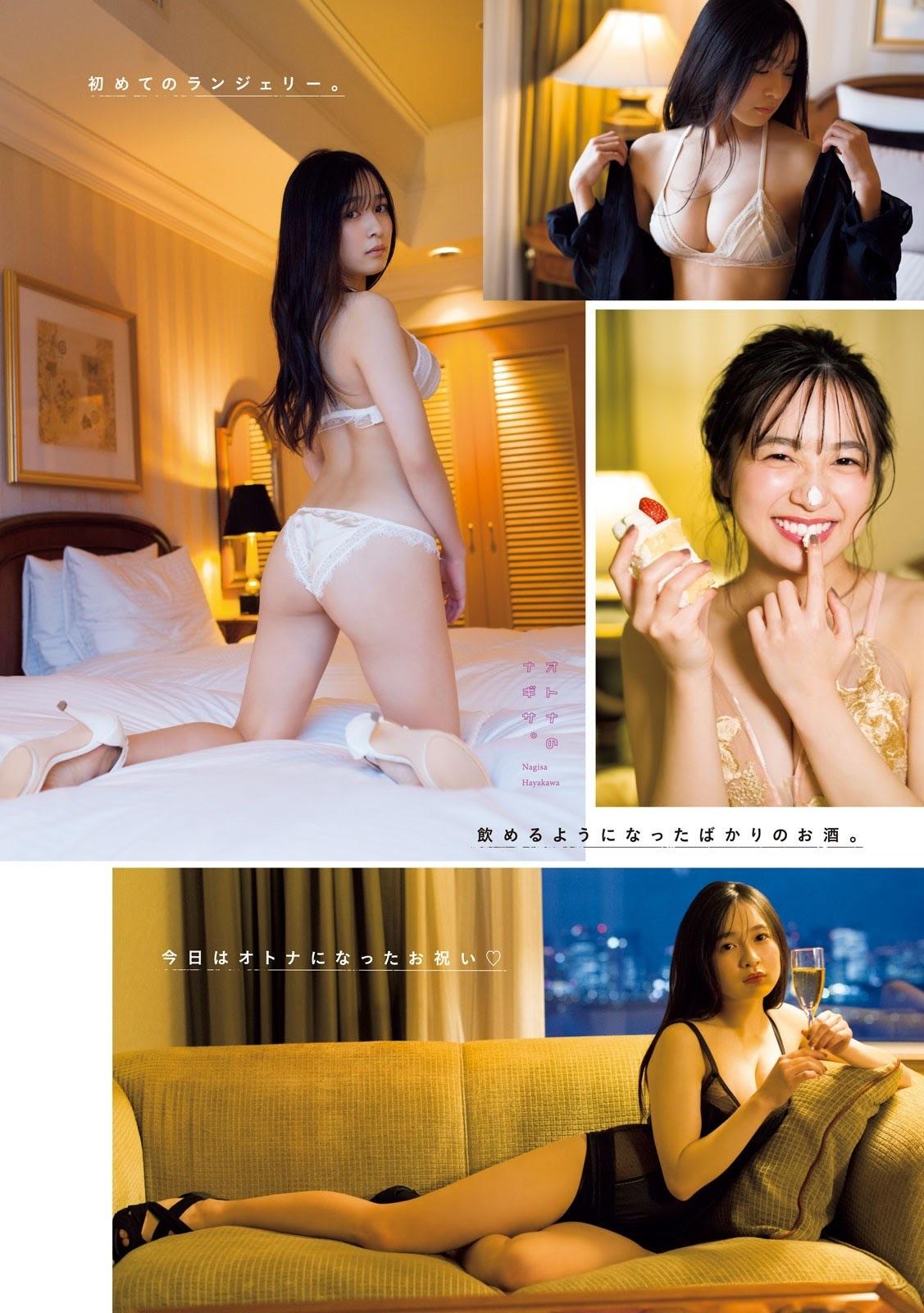 早川渚紗31