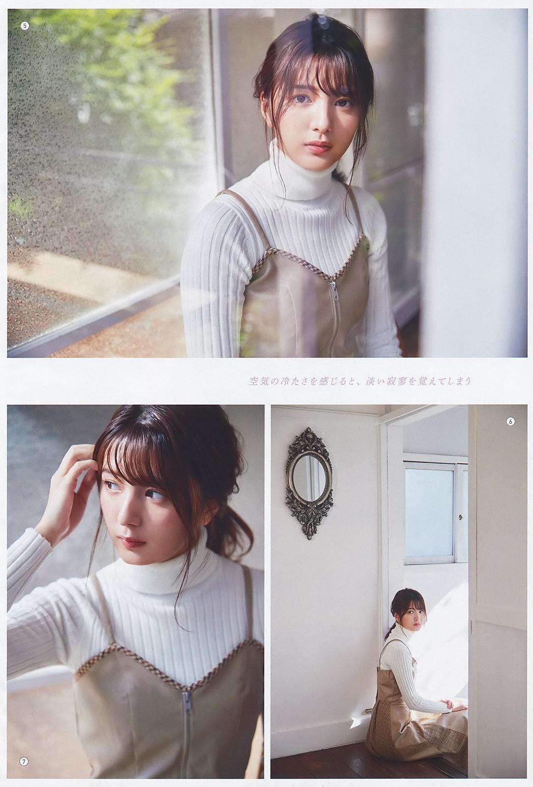 関有美子8