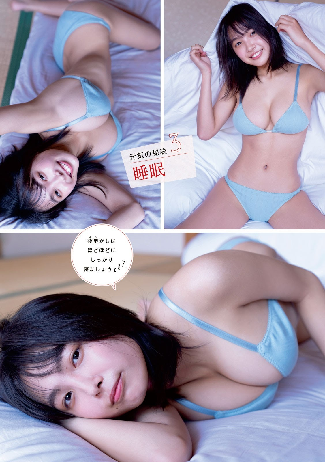 寺本莉緒59