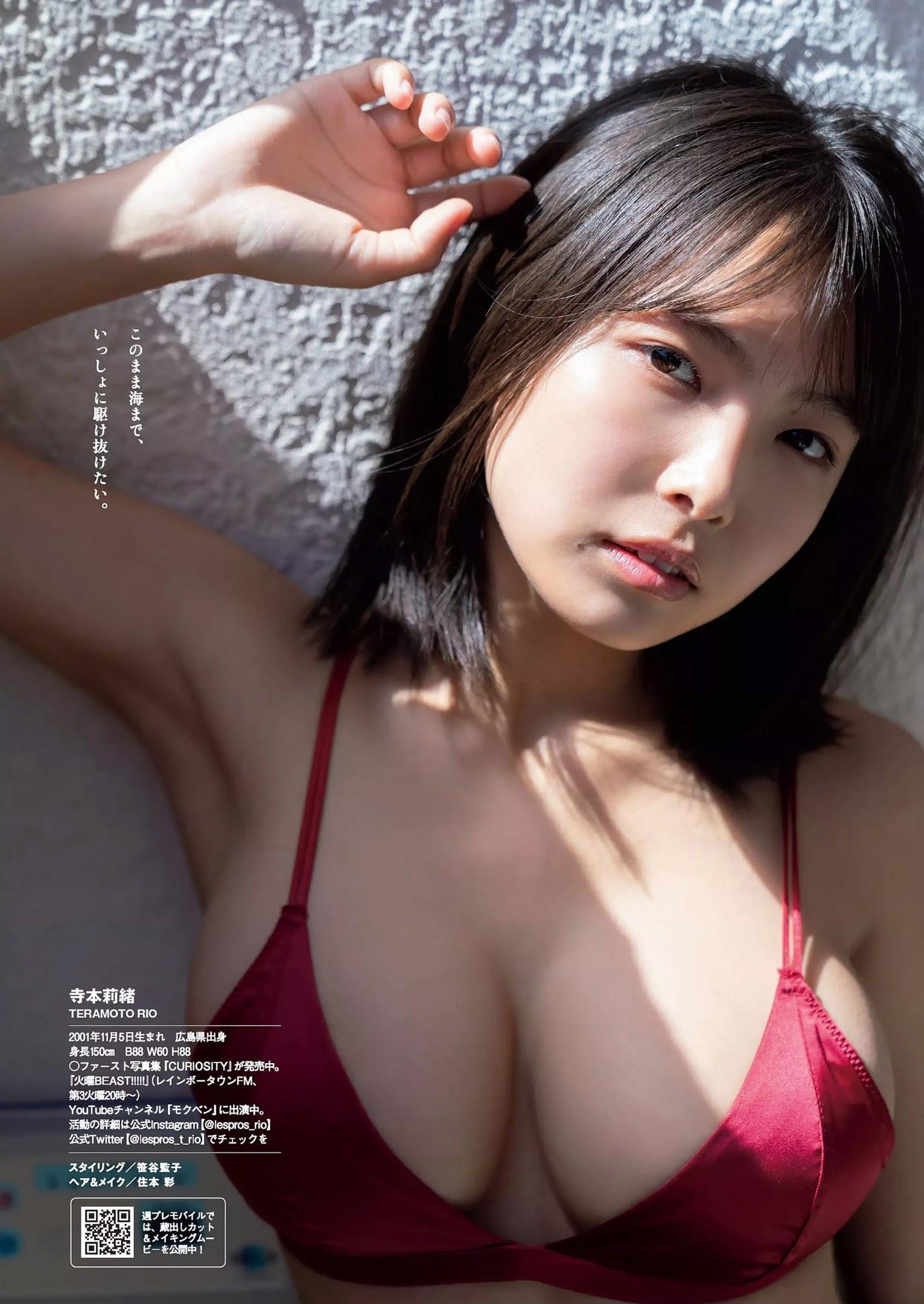 寺本莉緒69