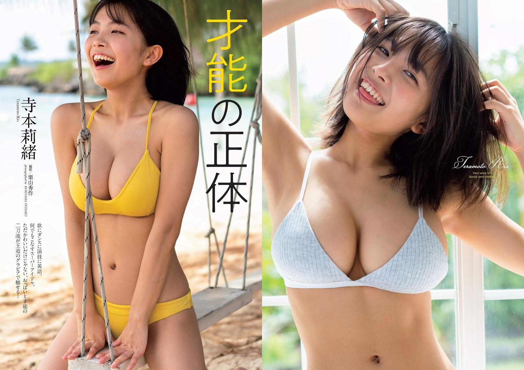 寺本莉緒99
