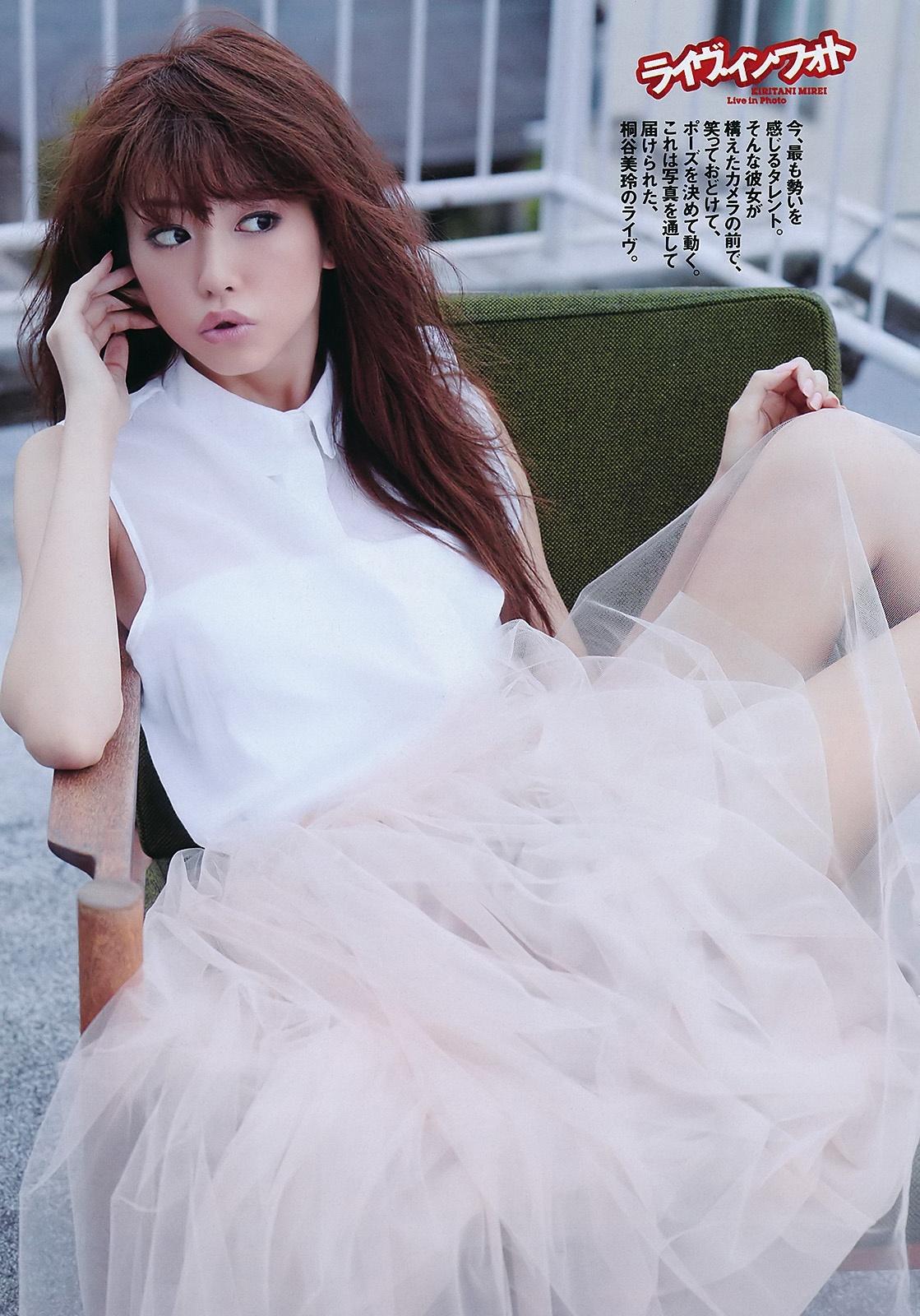 桐谷美玲64