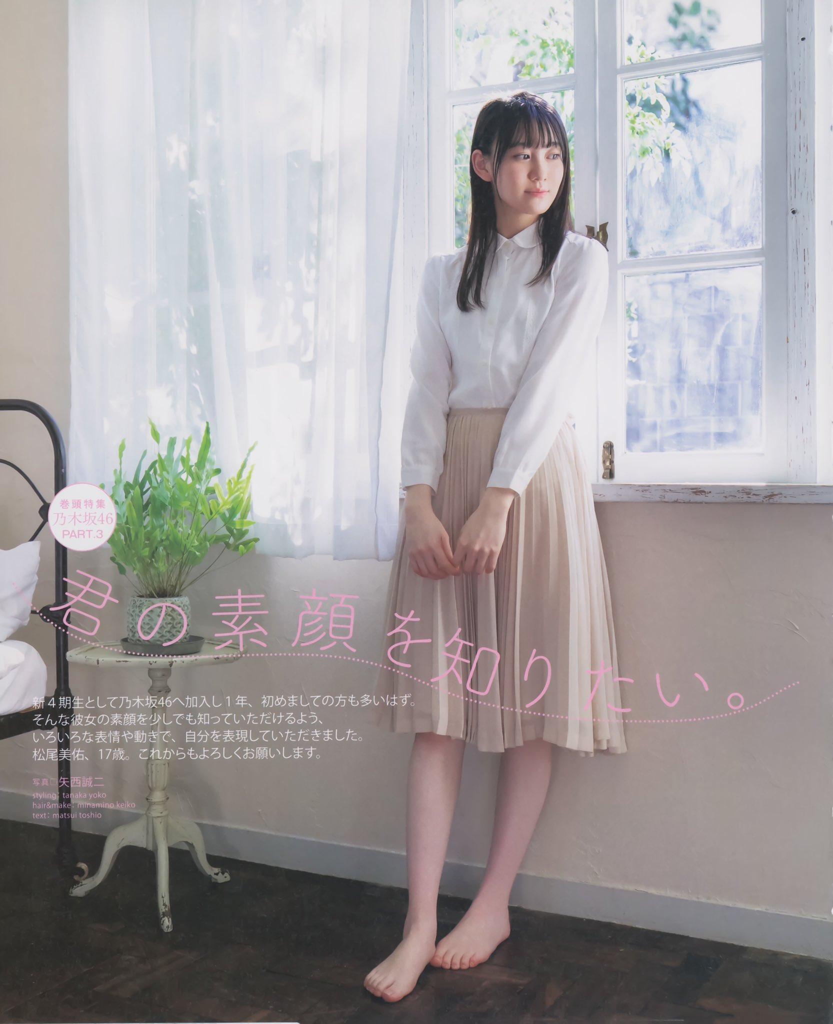 松尾美佑3