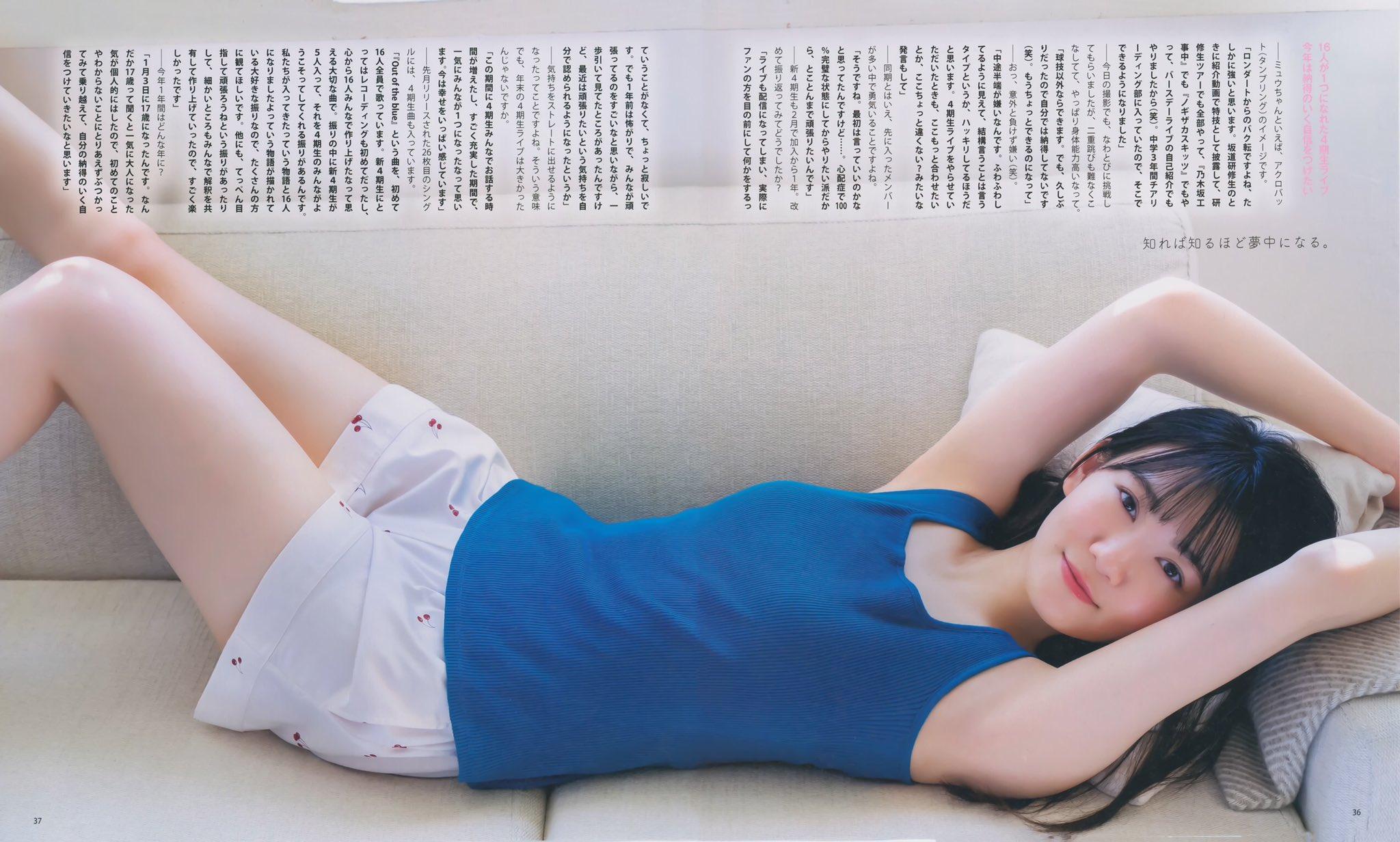 松尾美佑6
