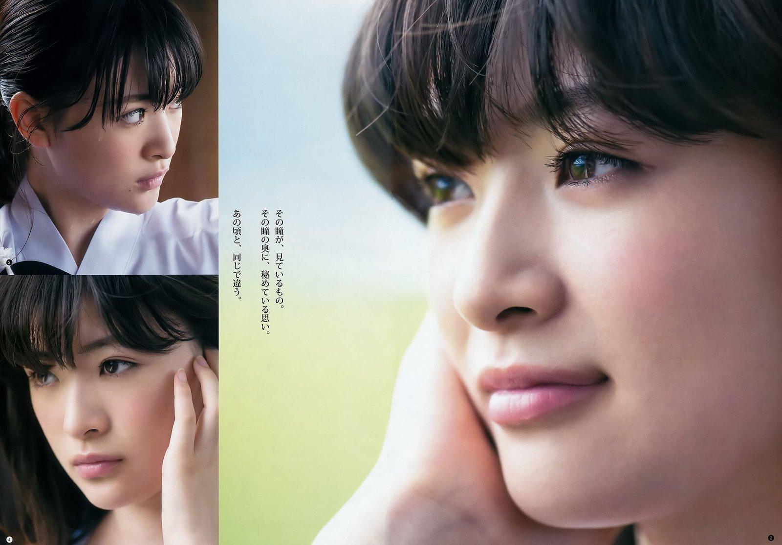優希美青33