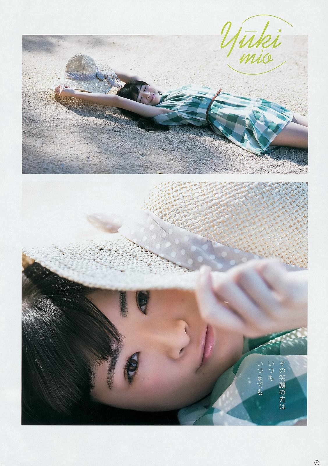優希美青43