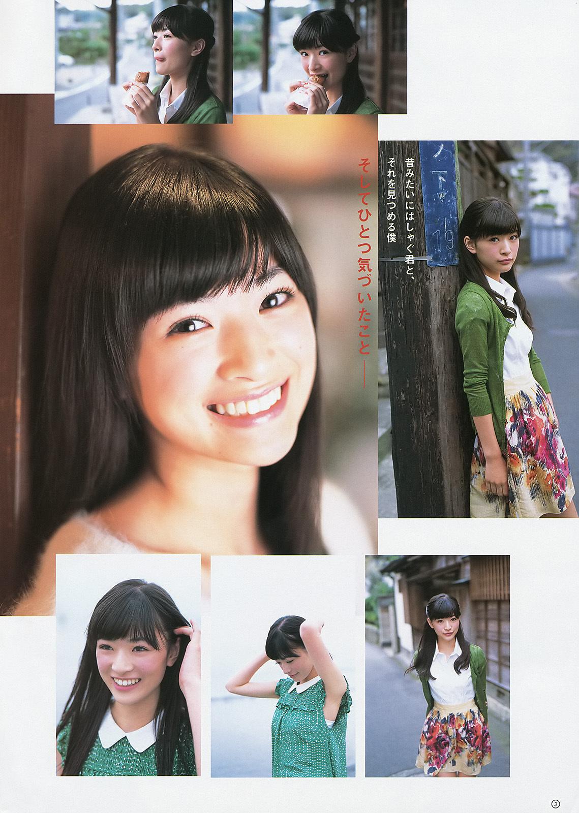 優希美青47
