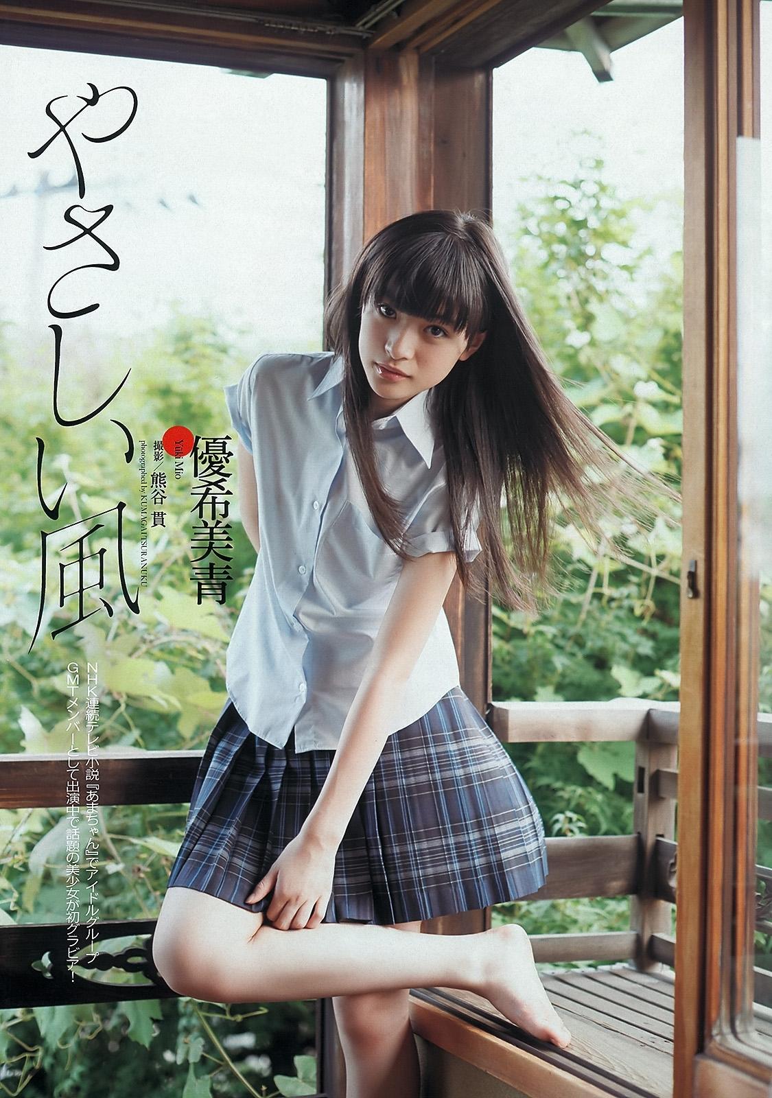 優希美青49
