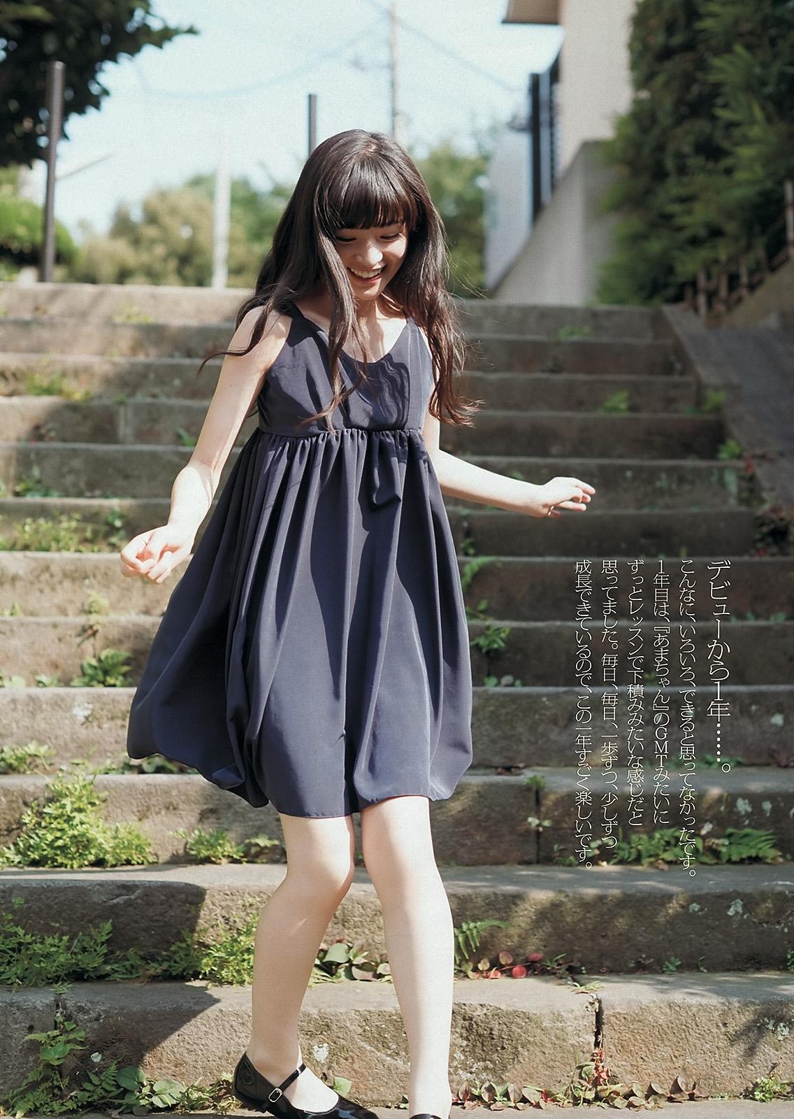 優希美青52