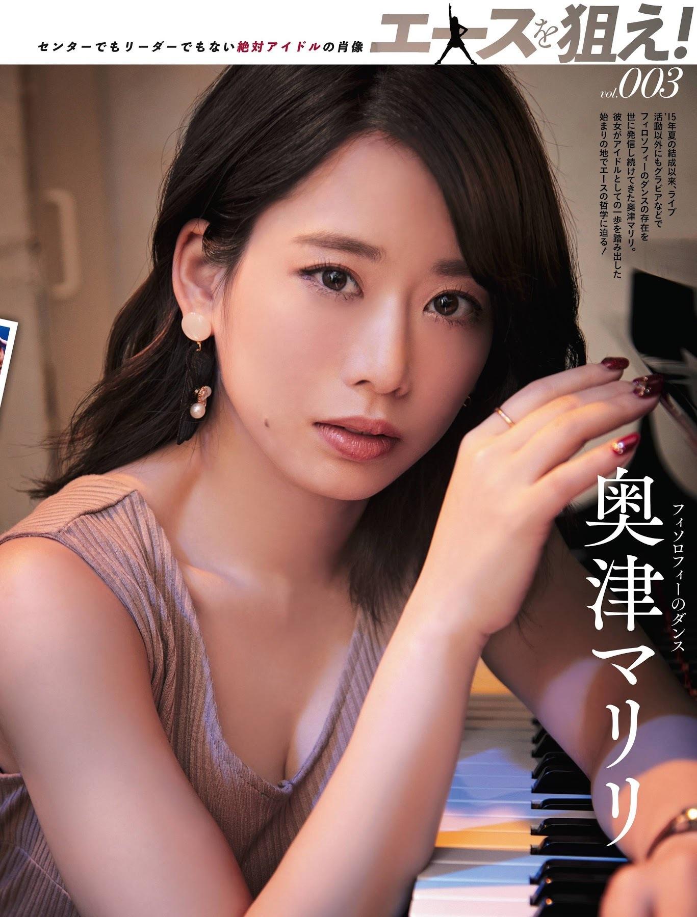 奥津マリリ11