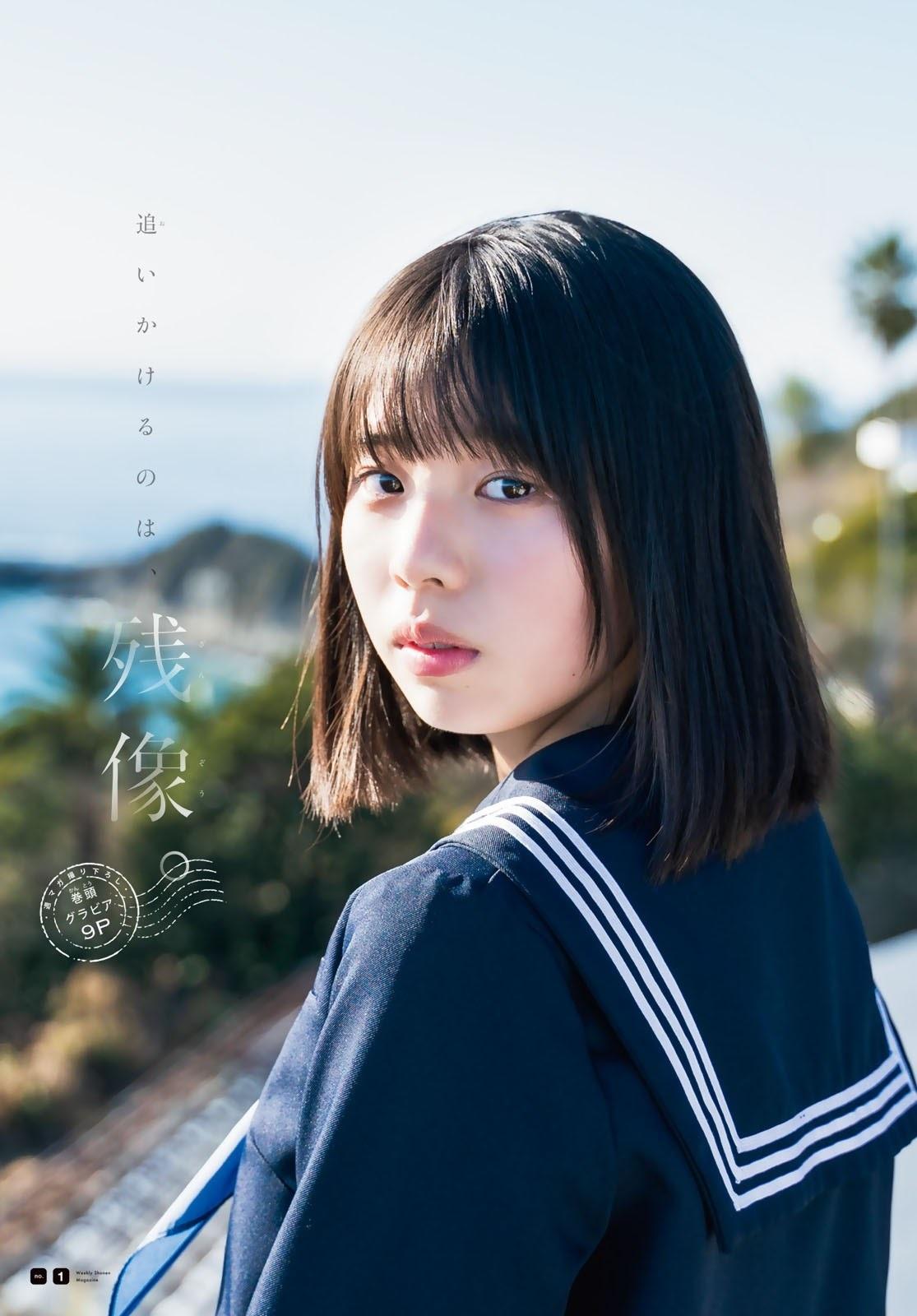 菊地姫奈92