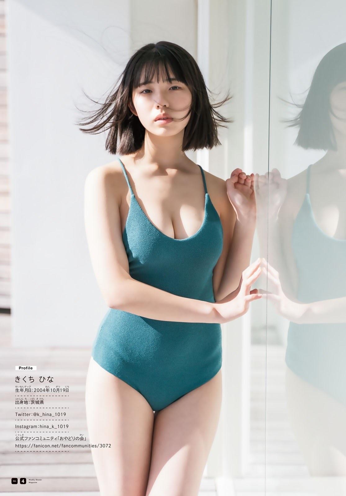 菊地姫奈94