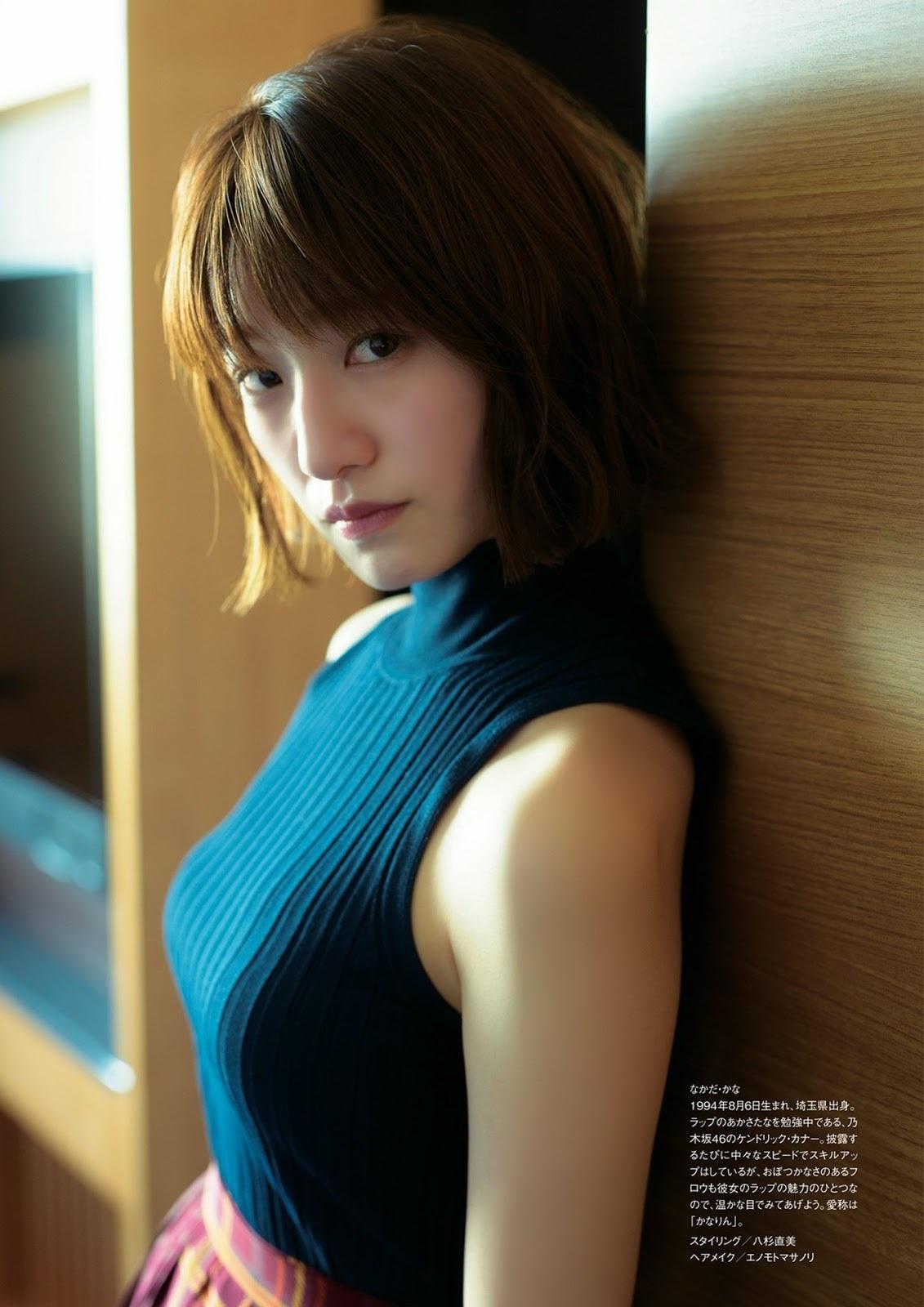 NKana1_014.jpg