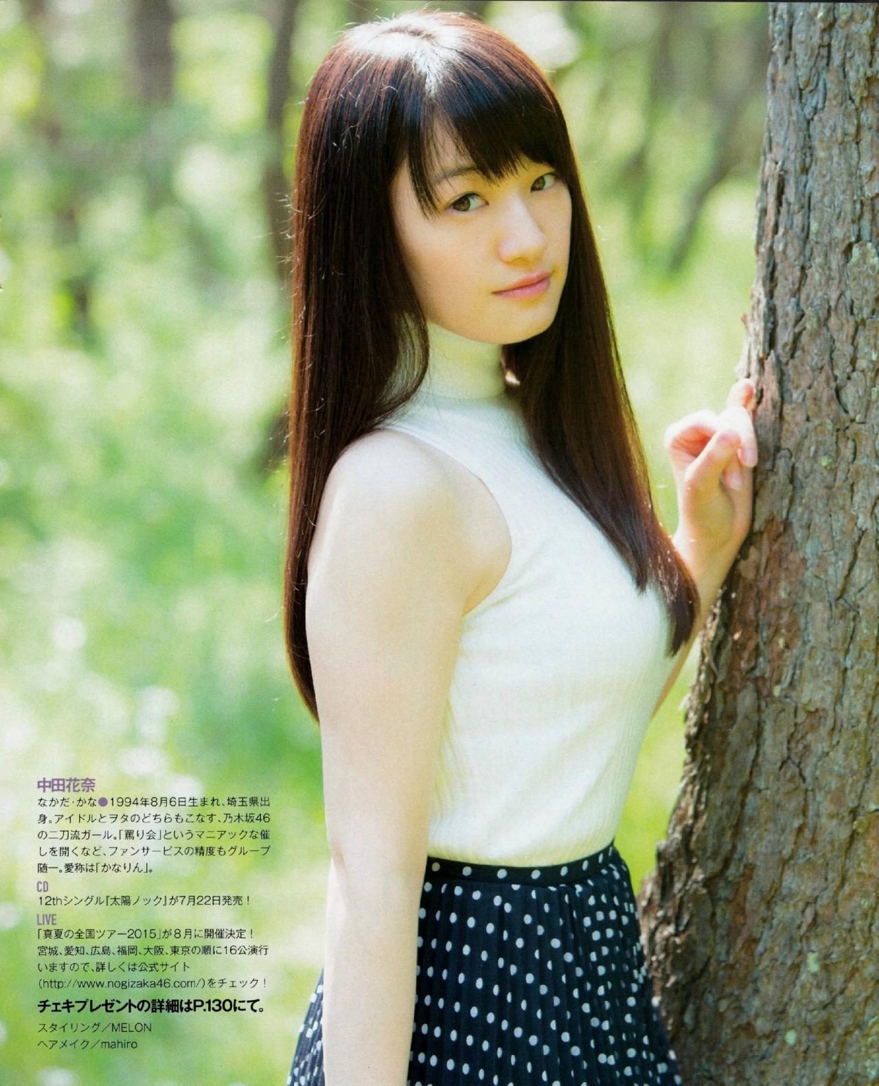 NKana1_076.jpg