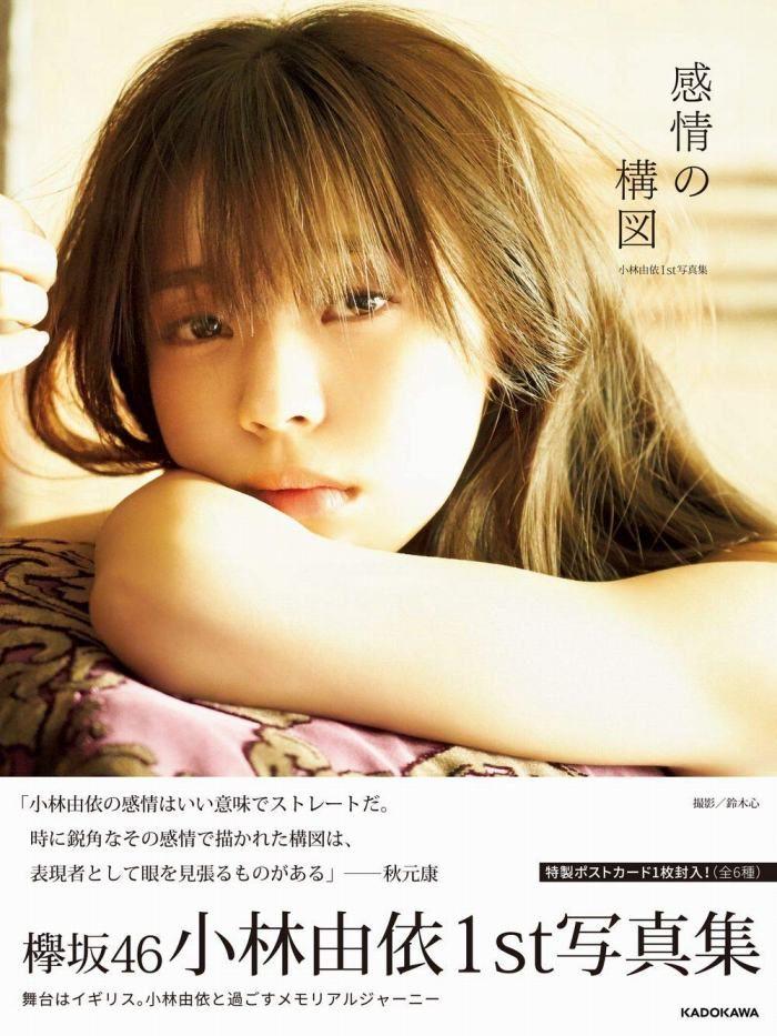 kobayashi_001-700x933.jpg