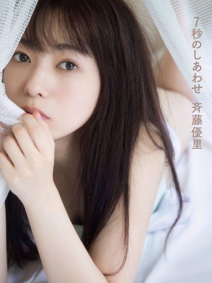saito_san_010-700x935.jpg