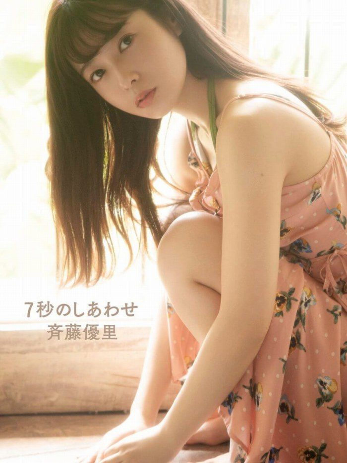 saito_san_012-700x935.jpg