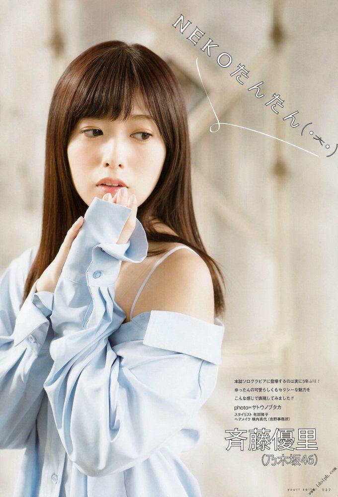 saito_san_094-680x1000.jpg