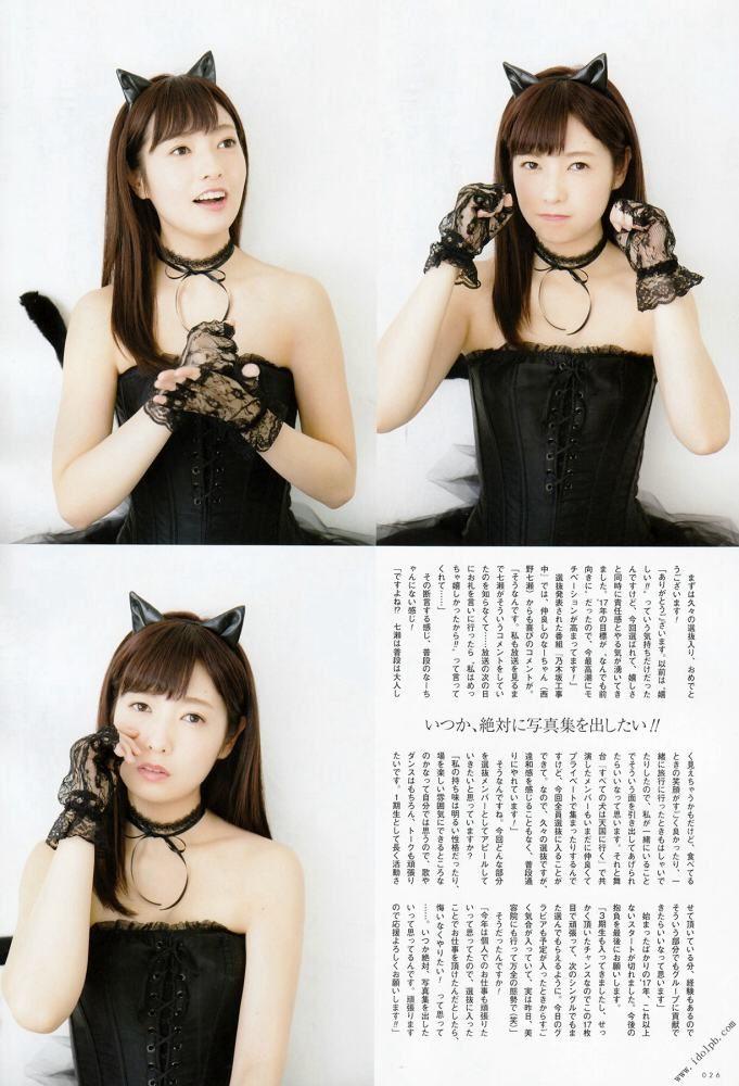 saito_san_099-681x1000.jpg
