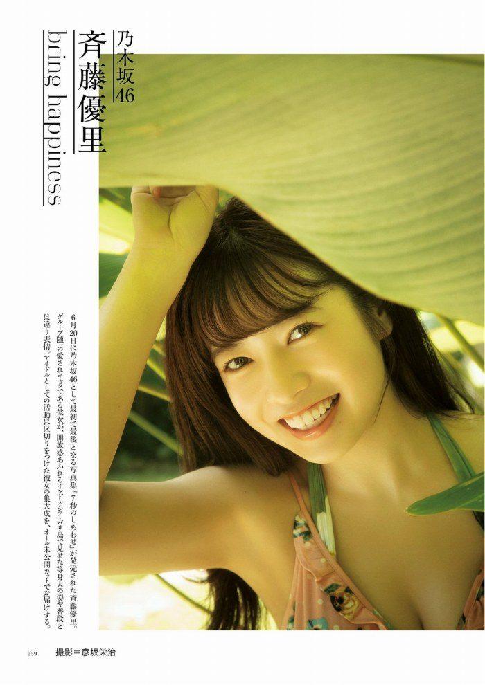 saito_san_114-700x990.jpg