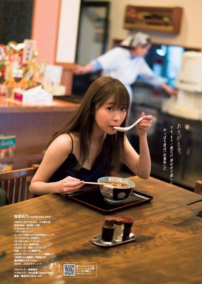 yubi_009.jpg