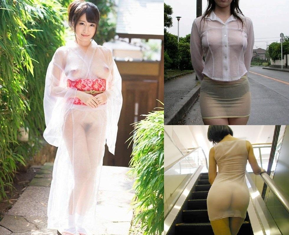 4露出専用服